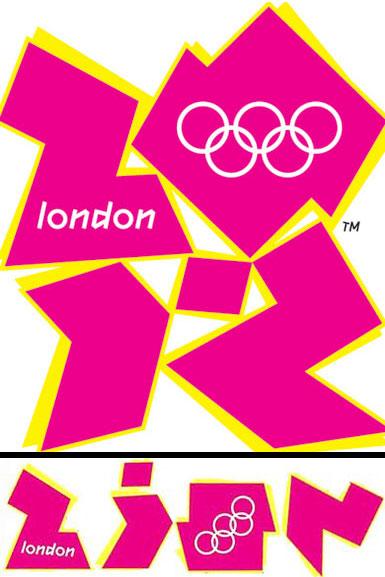 RIK CLAY, EVENTOS EN TORNO AL NUMERO 11 y LAS OLIMPIADAS 2012 (4/6)