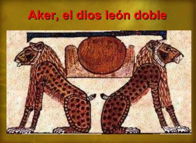 бог акер картинки межкомнатных