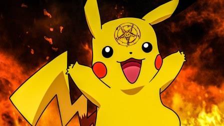 Es pokemon satanico